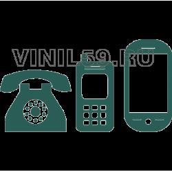 4672. Телефонная Эволюция