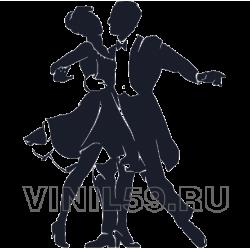 4682. Танцующая пара