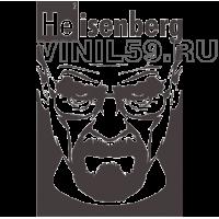 4687. Heisenberg