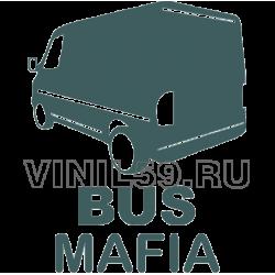 4698. BUS  MAFIA
