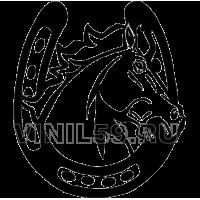 4721. Лошадь в подкове