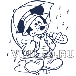 4728. Микки Маус с зонтом