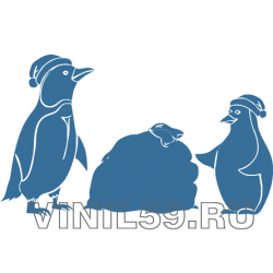 4744. Пингвины