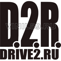 4752. DRIVE2.RU