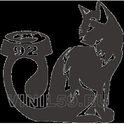4772. Кот