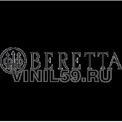 4809. Логотип Beretta