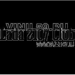 4866. LADA CLUB 2107