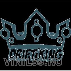 4877. KING  DRIFT. Король дрифта.