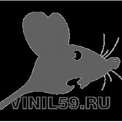 4879. Мышь