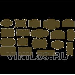 4904. Комплекты наклеек на банки консервирования(3 комплекта)