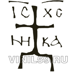 4957. Символ