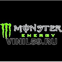 4962. МОNSTER ENERGY