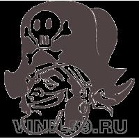 4983. Пират