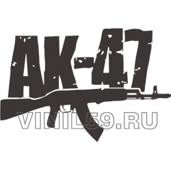 5019. АК-47