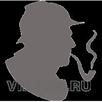 5046. Шерлок Холмс