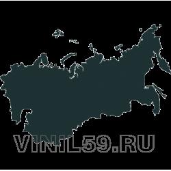 5051. Силуэт России