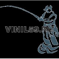 5106. Рыбак