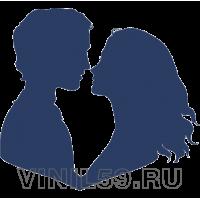 5143. Силуэт Влюбленные