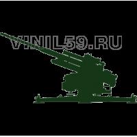 5156. Зенитная пушка