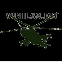 5196. Вертолет
