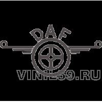 5201. DAF