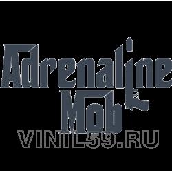 5206. Adrenaline Mob