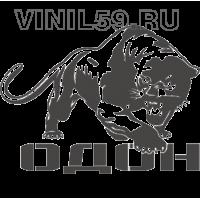 5277.  Белая Пантера