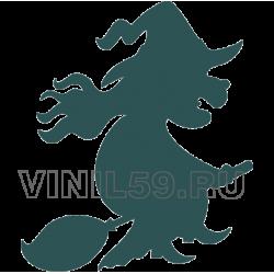 5315. Ведьма