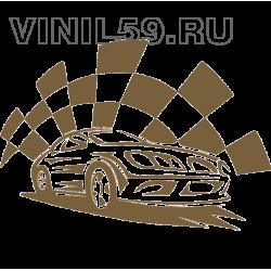 5337. Силуэт гоночного флага и авто