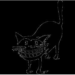 5351. Кот