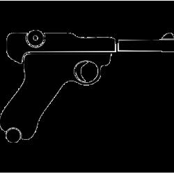 5354. Пистолет Вальтер