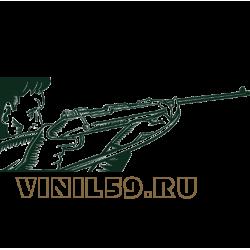 5426.  Охотник