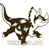 5432. Динозавр Трицератопс