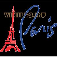 5490. Эйфелева башня. PARIS