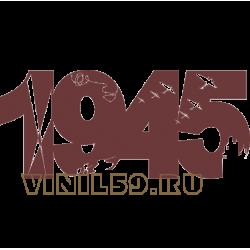 5535. 1945, Победа