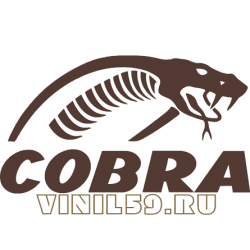 5537.  COBRA