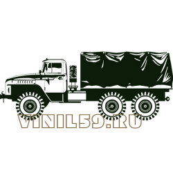 5552. Машина Урал