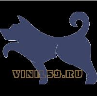 5683. Силуэт собаки