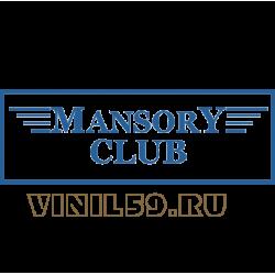 5701. MANSORY CLUB