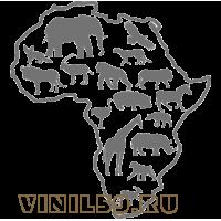 5771. Животные Африки