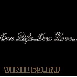 5843. One Life...One Love... Одна жизнь... Одна любовь...