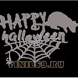 5863.  Хэллоуин. Happy halloween
