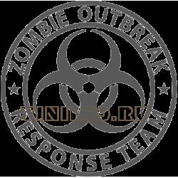 5866. Группа реагирования на вспышки зомби. Zombie Outbreak Pesponse Team