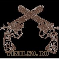 5869. Два револьвера