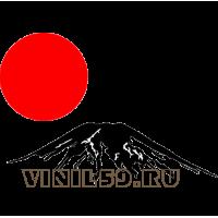 5901. Гора Фудзияма