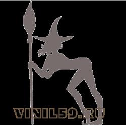 5951. Ведьма