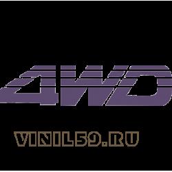 5959. 4WD