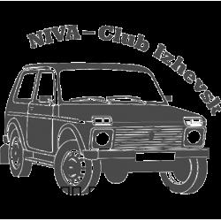 5988. Lada NIVA club IZHEVSK