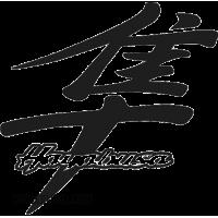6002. Иероглиф Hayabusa. Сапсан