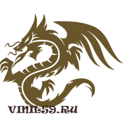 6030. Дракон